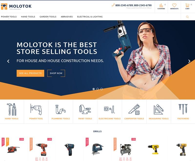 Szablon PrestaShop Młotek 2 dla e-sklepu z narzędziami